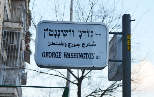 Street sign George Washington in Jeruaslem