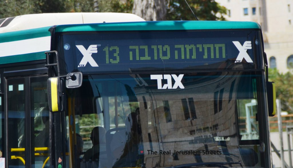 Yom Kippur photo, bus with sign for holiday