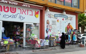 Arab woman shopping