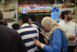 Muslim woman in shuk
