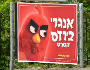 Angry Birds poster in Hebrew in Jerusalem Israel