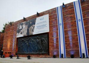 Yad Vashem for ceremony Yom Hashoa