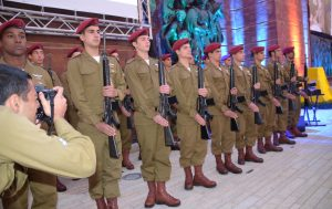 IDF honor guard at Yad Vashem Holocaust Remembrance Day