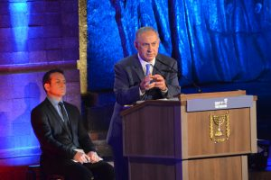 Netanyahu speaking at Yad Vashem for Holocaust memorial day