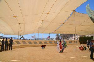 Jerusalem Israel JNF memorial