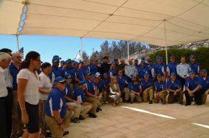 Jerusalem Israel 9-11 memorial ceremony for 15 years police delegation