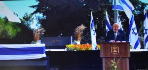Funeral Shimon Peres