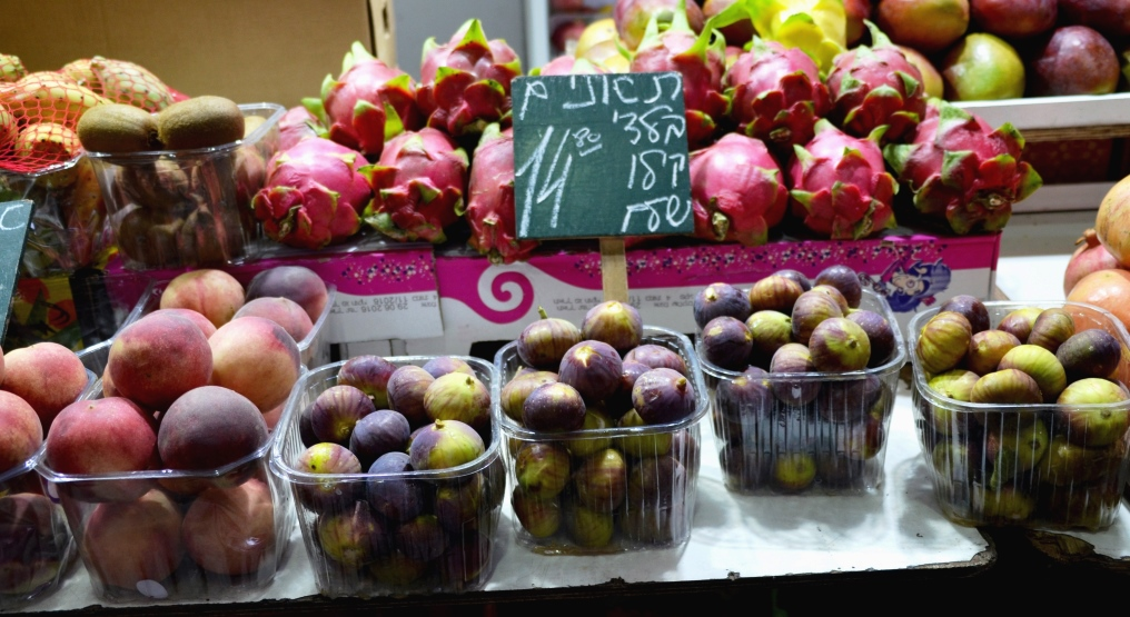 Display of unusual fruits for Rosh Hashana in shuk, Mahane Yehuda market