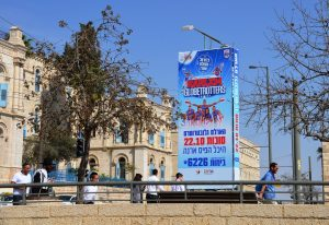 Sign for Harlem Globetrotters in Jerusalem Israel Sukkot