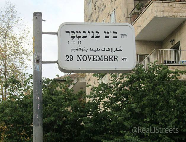 כט November street sign in Jerusalem for 29 November
