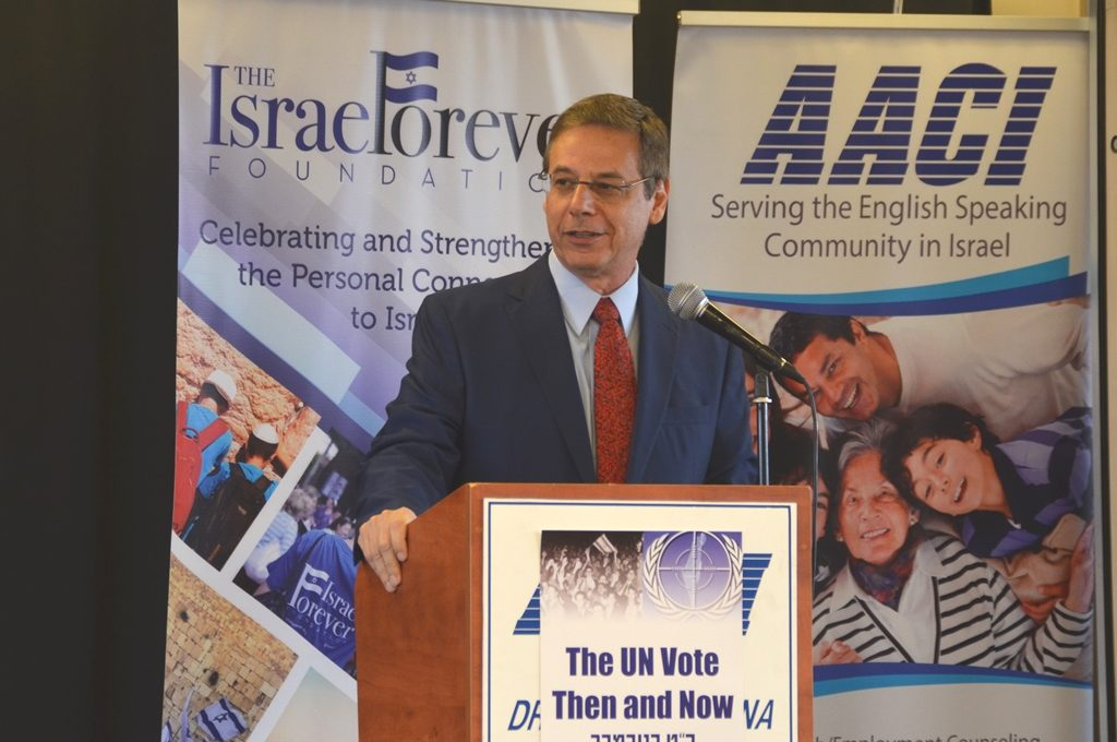 AACI Israel forever foundation Danny Ayalon
