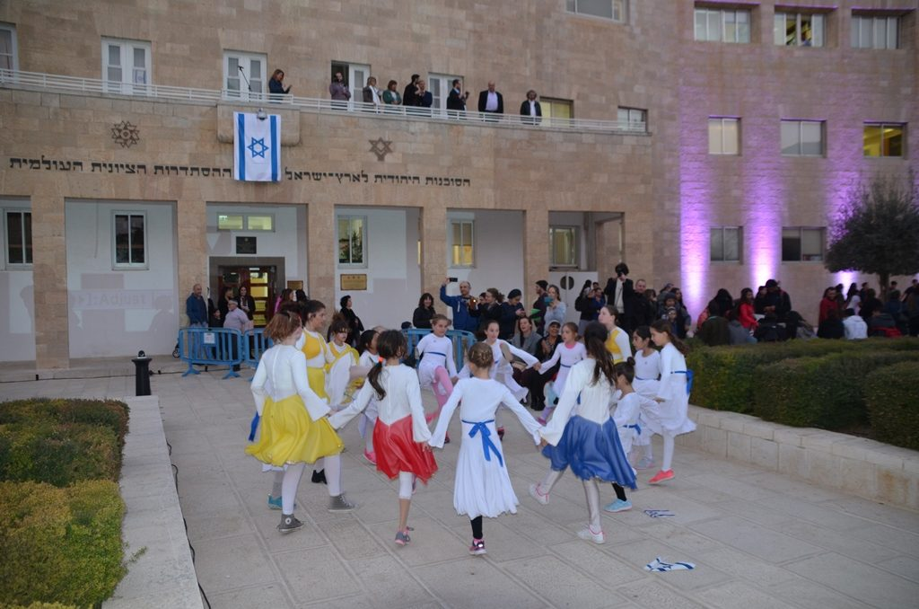 29 November celebration Jerusalem