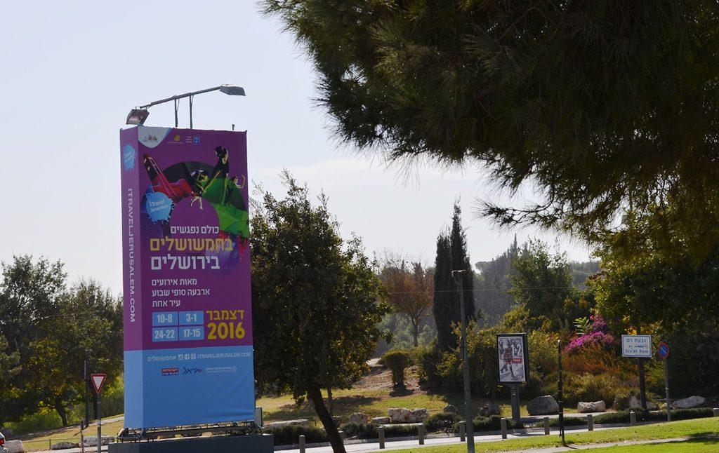 Jerusalem winter festivals Hebrew signs