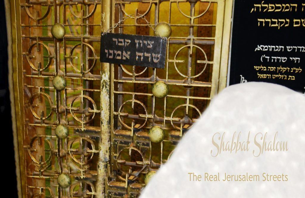 Kever Sarah Imenu in Hevron Shabat shalom