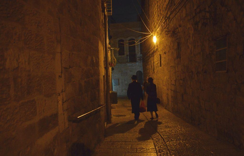 Street in Old City Jerusalem Israel