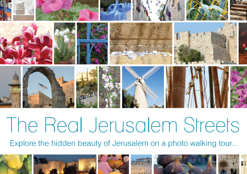 Photo of The Real Jerusalem Streets postcard