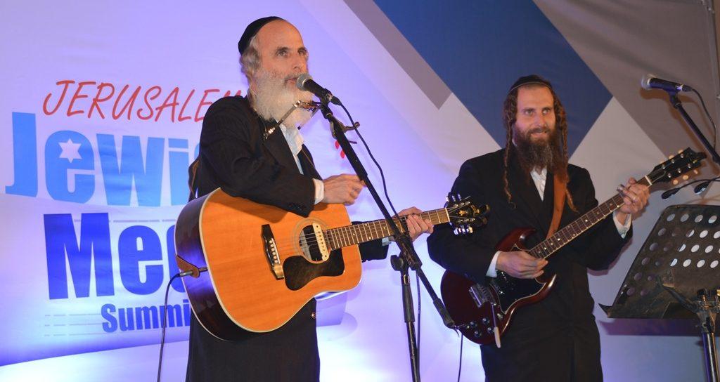 Jerusalem Jewish Media Summit 2016 Gat Brothers