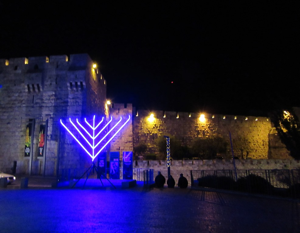 Menorah at Old City Walls Jaffa Gate