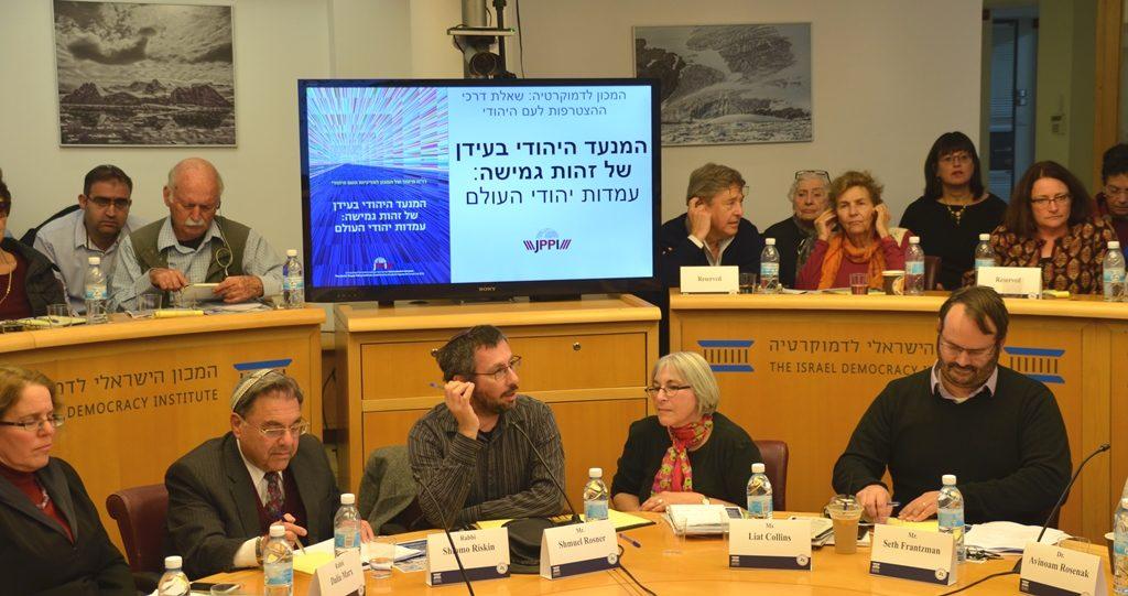 Conference at IDI Riskin, Liat Collins, religion
