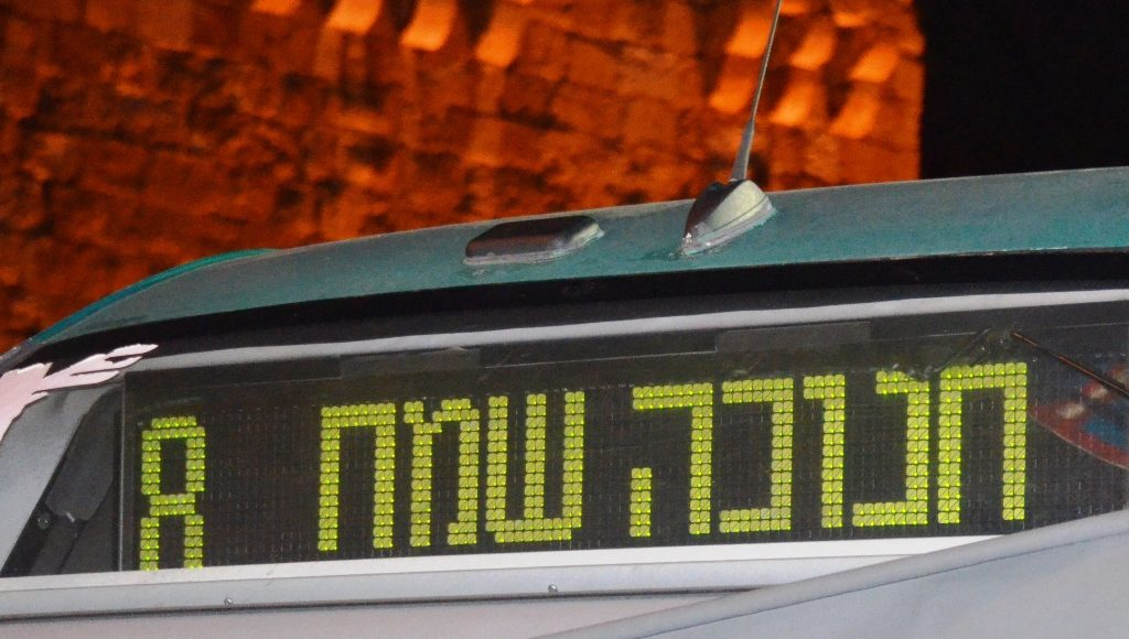 Hebrew sign on bus in Jerusalem Israel Old City