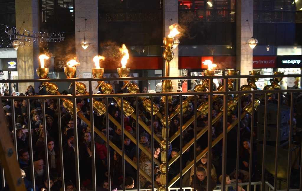 Jerusalem Mamilla Mall chanukah menorah