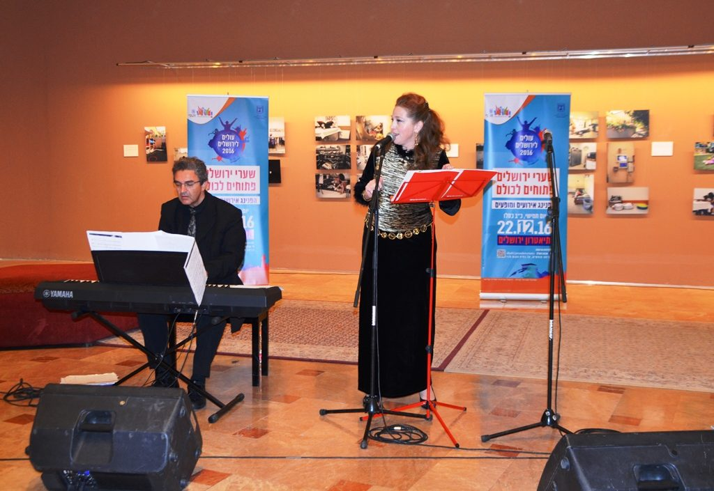 Jerusalem Theater singer