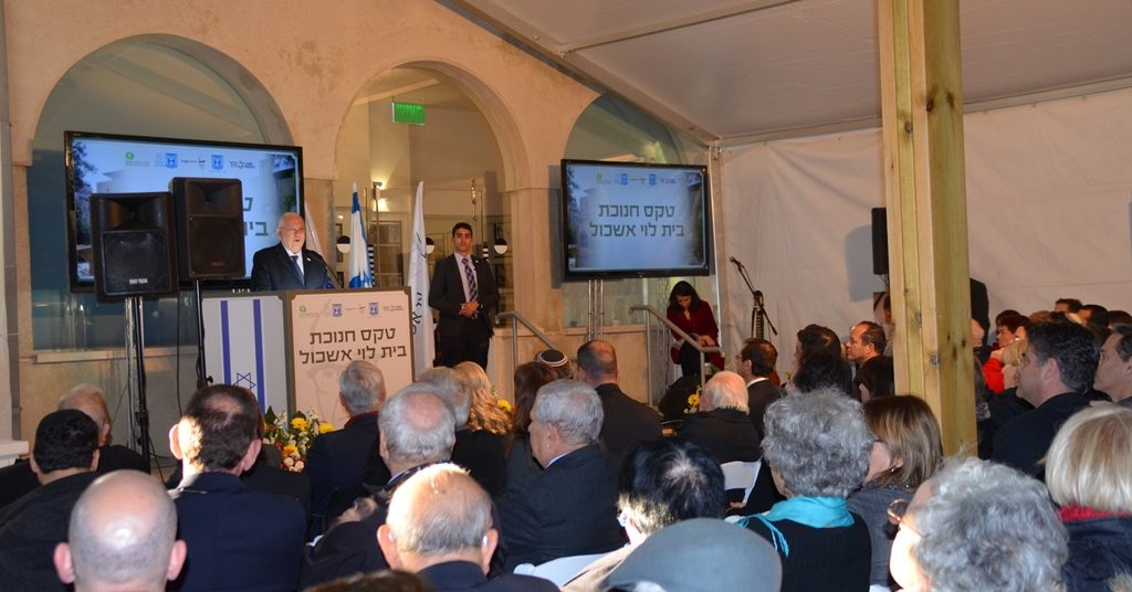 Israel President Reuven Rivlin at Levi Eshkol House