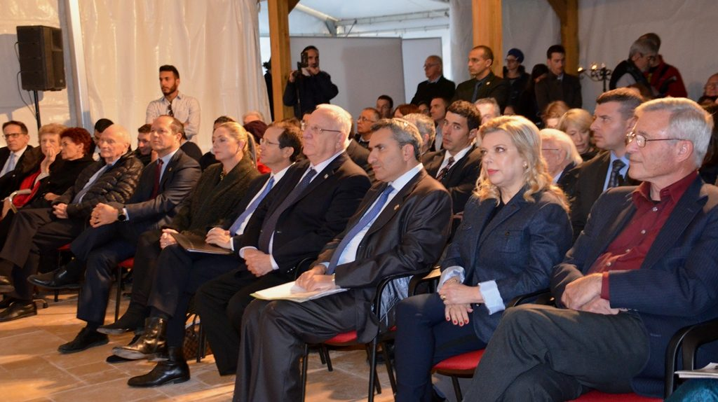 Front row dignitaries for opening of Levi Eshkol House