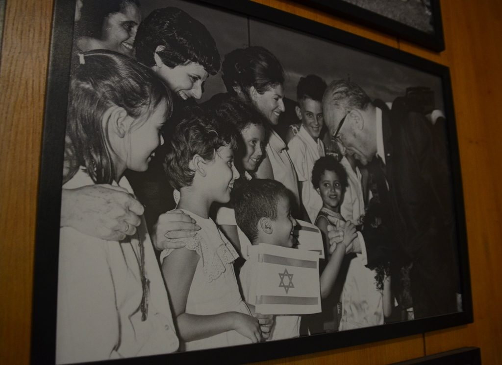 Photo of Levi Eshkol in new museum