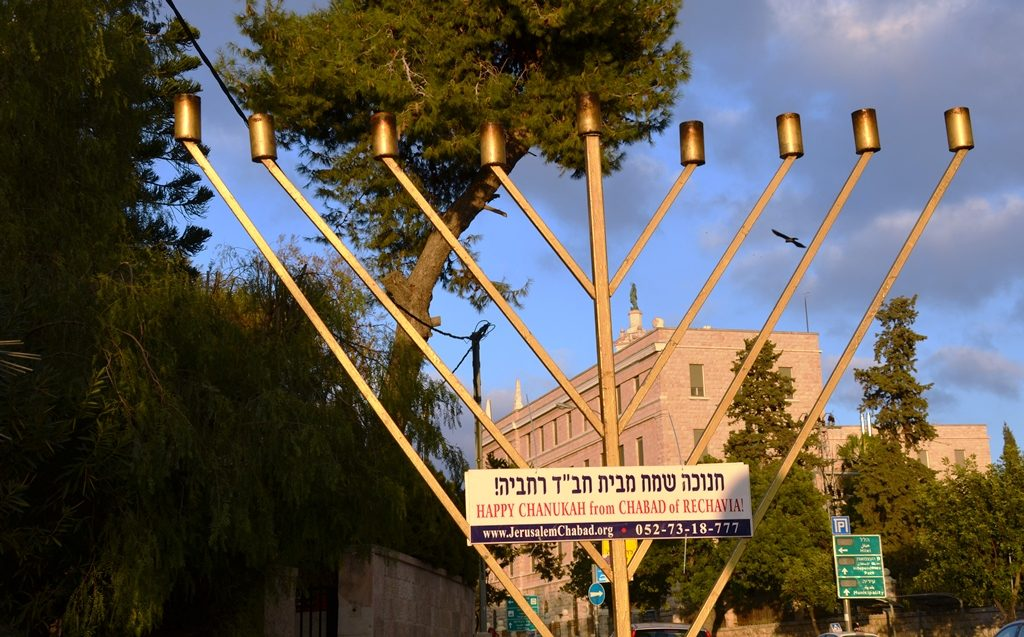 Menorah on street corner in Jerusalem Israel