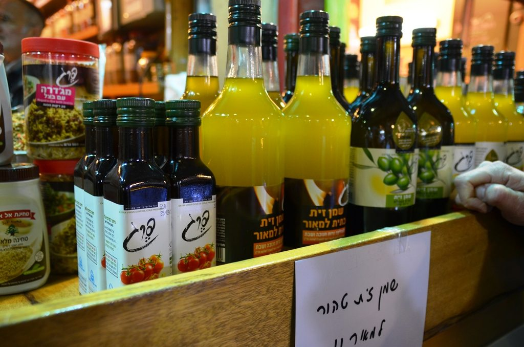 machane yehuda market selection of olive oils for hanukah