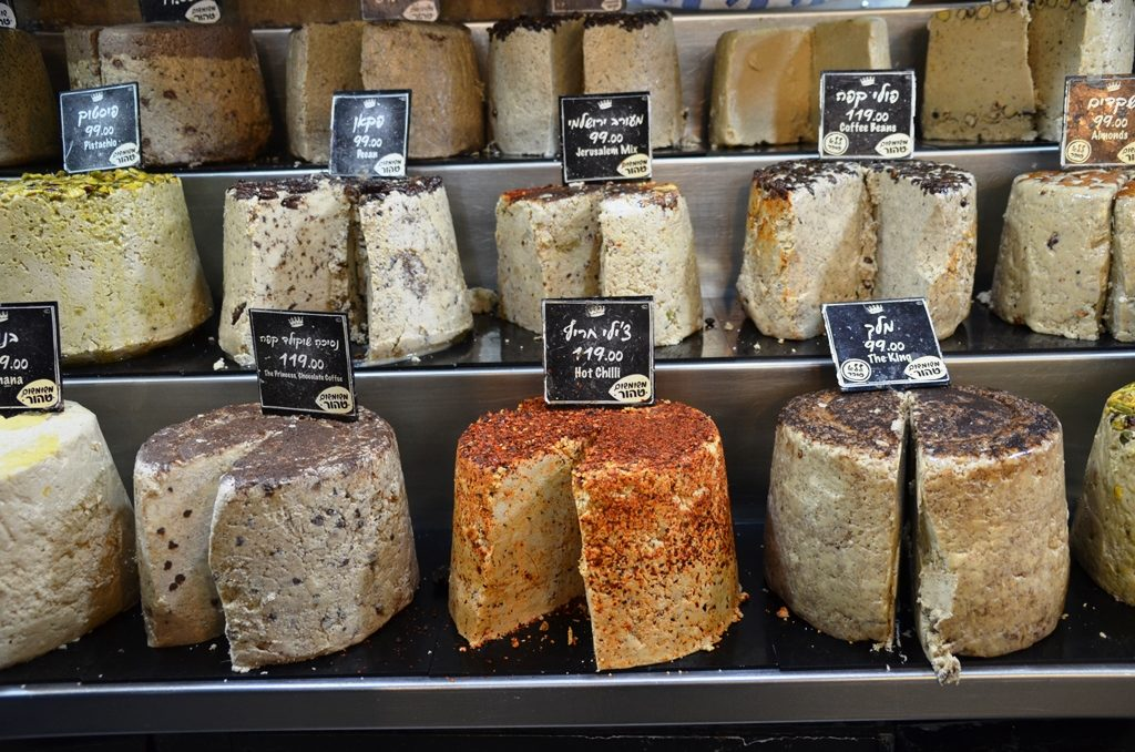 varieties of halva in machane yehuda market