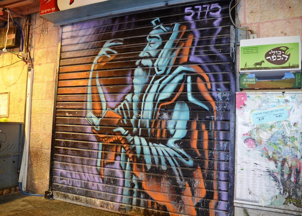 Solomon Sousa painted shutter in Machane Yehuda Market