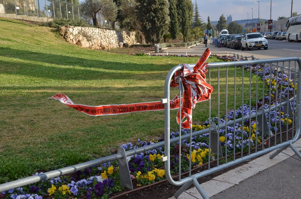 near scene of protest police tape after event near Rose Garden Jerusalem