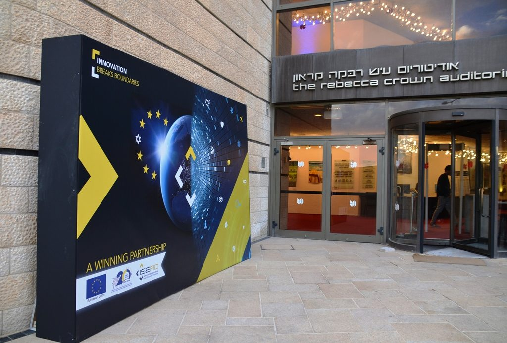 Science conference at Jerusalem Theater