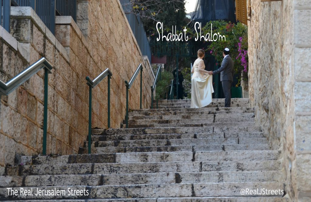 Yemin Moshe bride and groom, shabat shlam