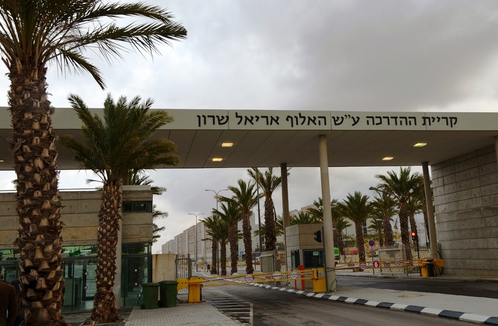 Army base in southern Israel Kiryat Ariel Sharon