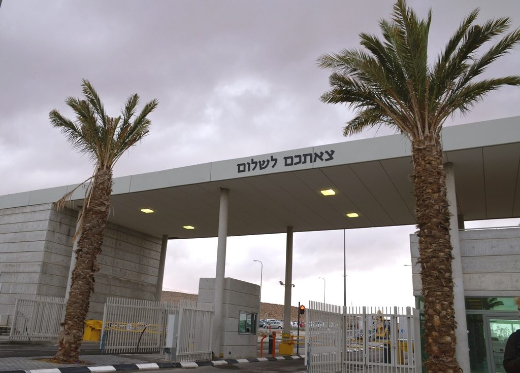 Go in Peace says sign at exit of new army base Ariel Sharon