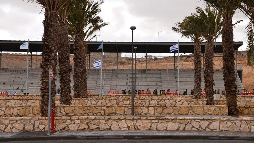 Kiryat Ariel Sharon negev
