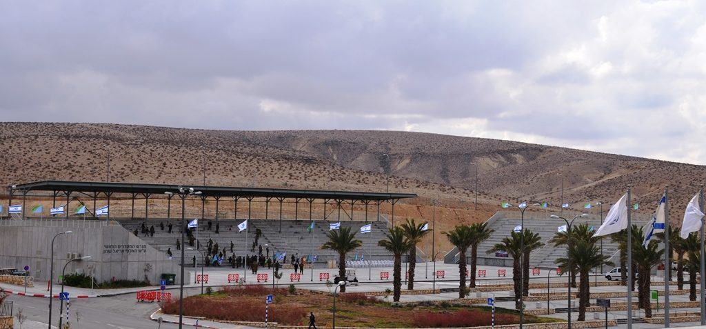 IDF Training base in negev