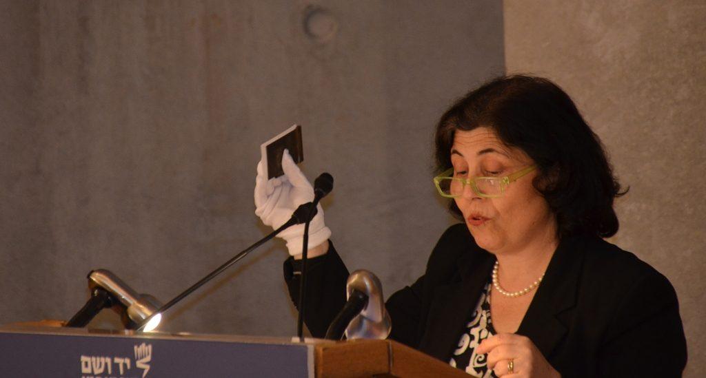 Diary of Holocaust experience Yad Vashem