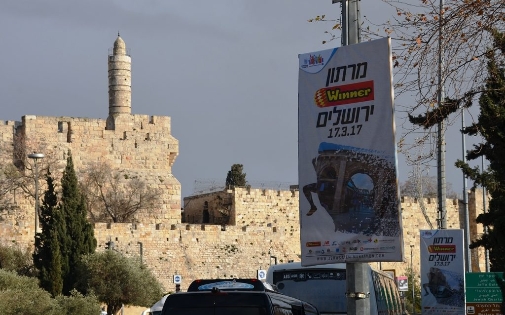 Jerusalem Marathon sign near Tower of David