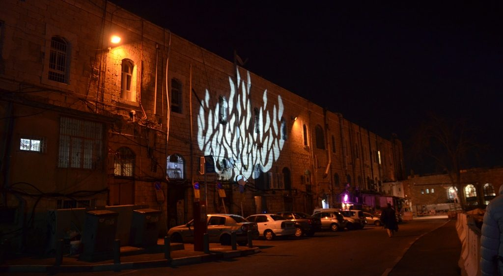 light design on wall Jerusalem Israel festival