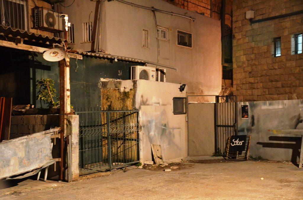 Shushan Street Jerusalem Sobar entrance