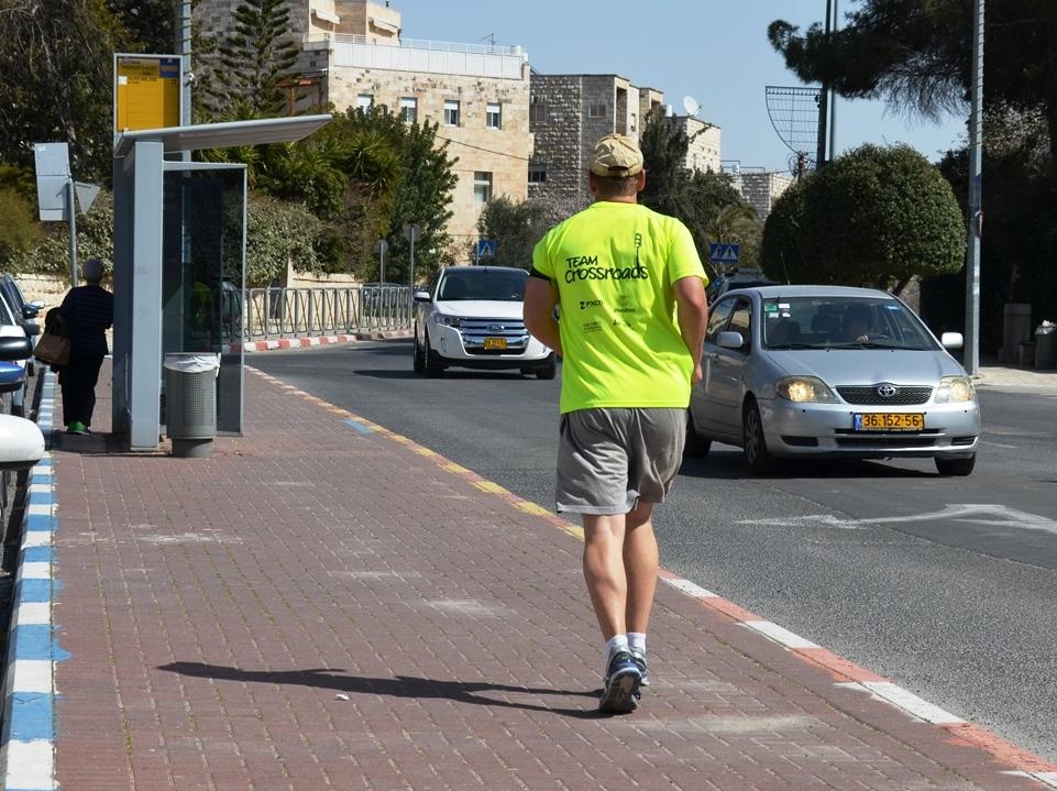 Jerusalem Marathon March 17, 2017