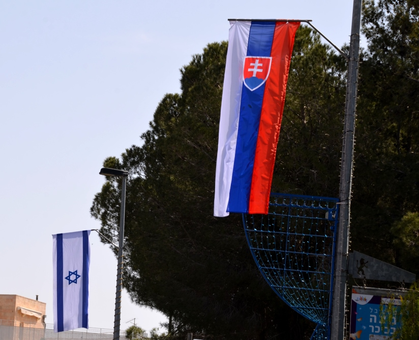 Flag near Beit Hanasi for President of Slovakia