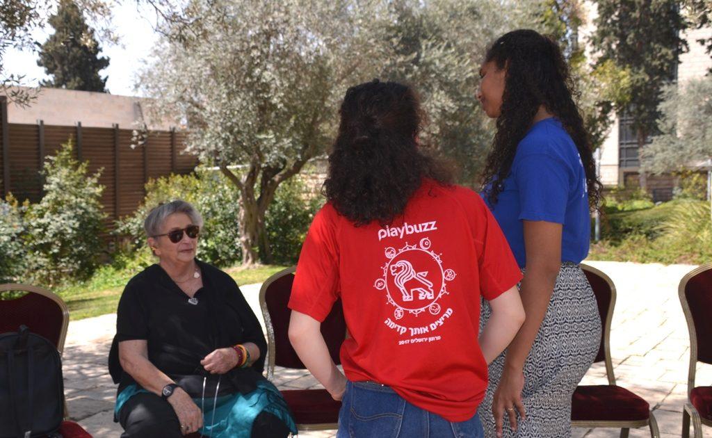 Nechama Rivlin at Beit Hanasi