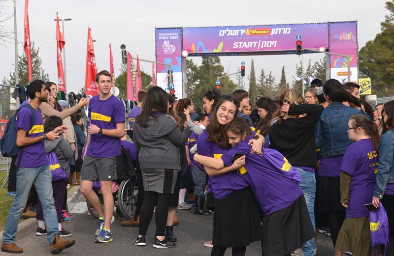 Jerusalem Marathon shalva