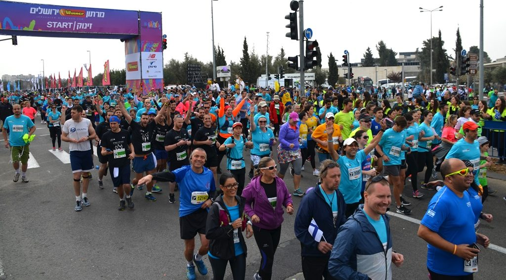 Jerusalem marathon start 10 K race
