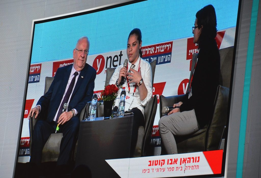 Norhan Abu Kutuv of Yafo at Ynet conference
